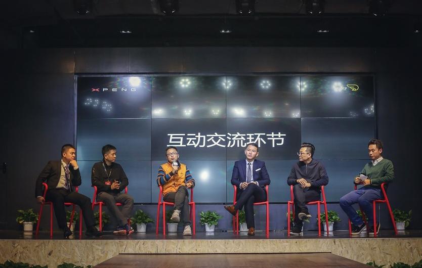视频回顾丨相约创客之都 小鹏汽车深圳品鉴会