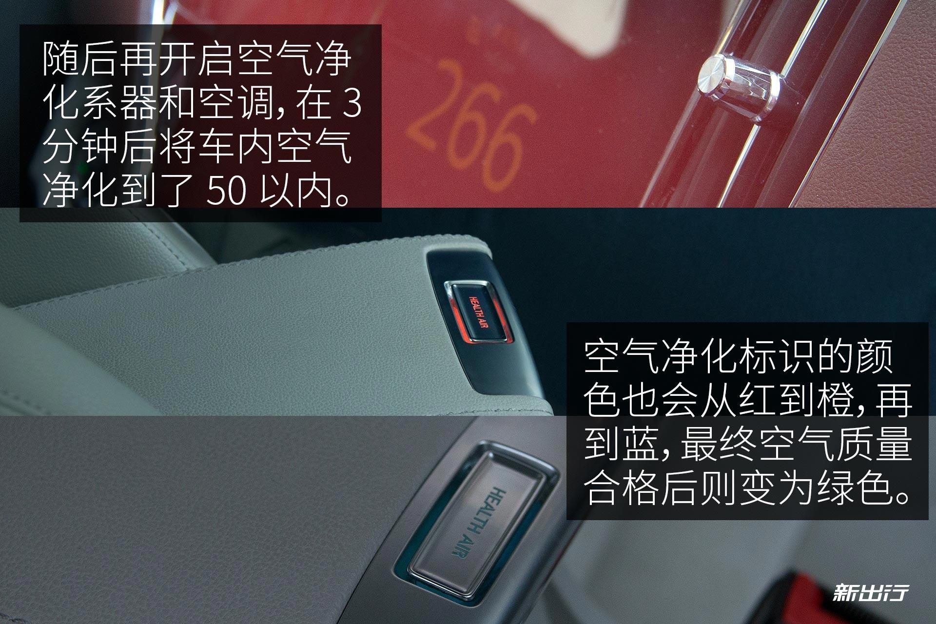 非常好开且省油 试驾荣威eRX5插电混动版